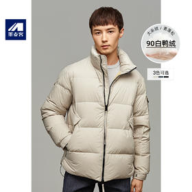 墨麦客男装2019冬季新款羽绒服男短款加厚冬季外套男士面包服8833