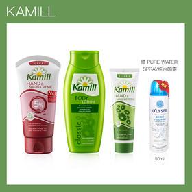 德国Kamill 绿手霜+手足防裂霜+倾慕经典身体乳 3件套