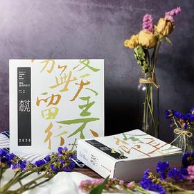 限时团购|时光本草(2020)