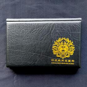 评级纸币收藏册,可装20枚评级纸币