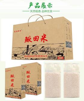 """2019年东北新米 - 5公斤 """"吉珍""""鳅田粳米"""