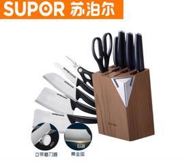 【热卖刀具】苏泊尔TK1522Q刀具套装家用菜刀套装不锈钢切片刀多用刀水果刀具
