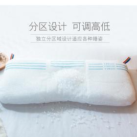 NiSHiKaWa/西川日本进口儿童枕头3-10岁健康枕头呵护颈椎枕可水洗