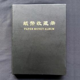 纸币收藏册、20页;可装60枚不同大小的纸币