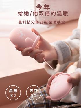 分离式手套暖手宝充电宝两用随身便携usb充电暖宝宝可爱小型迷你