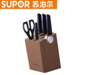 【热卖道具】苏泊尔TK1520Q刀具套装家用菜刀套装不锈钢切片刀多用刀水果刀具
