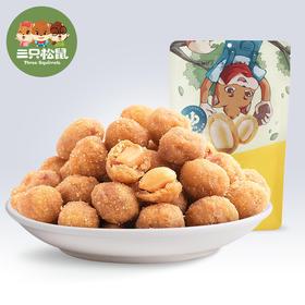 【买二送一三只松鼠_多味花生205g】休闲零食特产坚果炒货花生米小吃