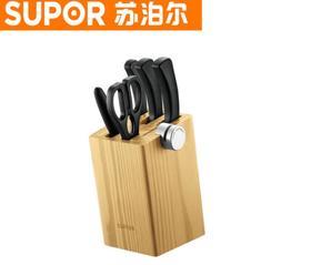 【热卖刀具】苏泊尔TK1715K刀具套装厨房菜刀剪刀家用磨刀器七件套不锈钢套刀