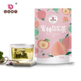 CJ【 蜜桃乌龙茶】茶袋泡茶干蜜桃乌龙茶 花草茶茶包