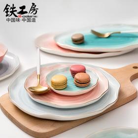 【餐具】铁工房陶瓷盘子创意欧式金边不规则西餐餐具家用菜盘水果甜品圆盘