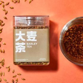 【大麦茶】大麦茶原味浓香型麦茶花茶 200g/罐 苦荞荞麦茶