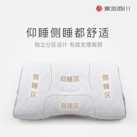 NiSHiKaWa/西川进口桧木活性炭枕头成人健康枕可调节单人护颈枕芯