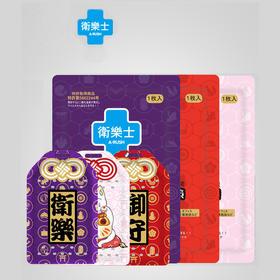 卫乐士御守日本防病毒除菌卡儿童携带式抑菌卡防护卡除螨虫除螨包