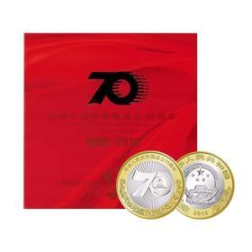康银阁发行新中国成立70周年纪念币装帧册
