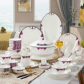 【餐具】陶瓷餐具 盘 碗 家用骨瓷 紫色贵族