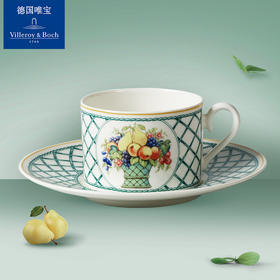villeroyboch德国唯宝进口咖啡杯碟套装欧式陶瓷精致清新编织花园