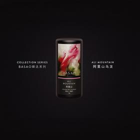 [阿里山乌龙]柔润芳醇 香气幽雅 余韵甘润绵长  50g/罐