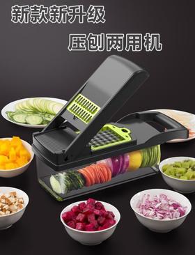 【厨房配件】12件套多功能切菜器切丁刨丝器厨房用品工具切片