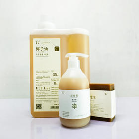 生合洗护清洁系列来自植物的洁净力   滋润保湿护肤,温和植物皂液
