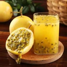 黄金百香果黄心新鲜多汁水果5斤当季包邮