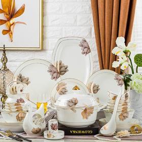 【餐具】欧式骨瓷餐具碗碟套装家用景德镇陶瓷器中式碗盘组合金色花朵