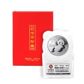 【全款】2020年熊猫30克银币(可爱封)