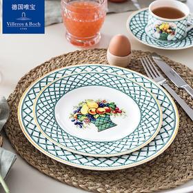 villeroyboch德国唯宝进口碗单个家用创意吃饭碗女陶瓷编织花园