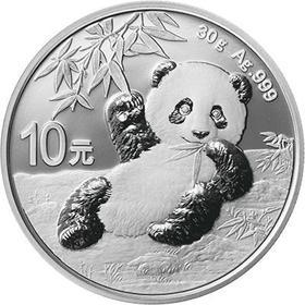 2020版熊猫普制金银币