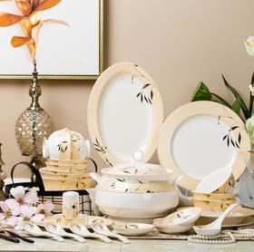 【餐具】欧式家用碗碟套装景德镇骨瓷餐具套装轻奢风碗盘碟套装碗筷盘