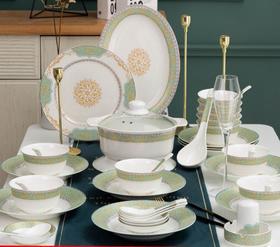 【餐具】陶瓷碗碟套装家用28/56头金边骨瓷餐具套装