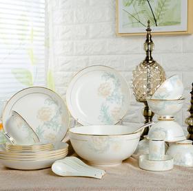 【餐具】景德镇骨瓷餐具套装家用欧式奢华金边碗盘碟组合餐具
