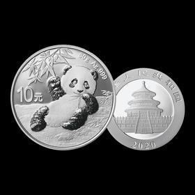 2020年熊猫30克银币、裸币、带证书盒子;15枚整版