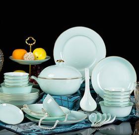 【餐具】碗碟套装 家用欧式金边创意碗盘组合景德镇骨瓷餐具
