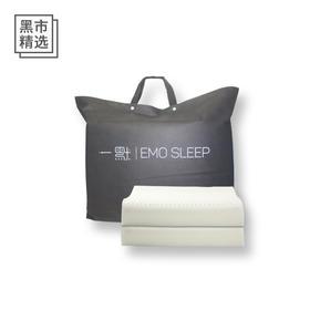 一默天然乳胶对枕枕芯乳胶枕 93%含量颈椎枕乳胶枕