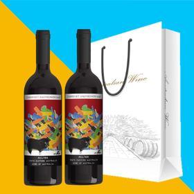 【新品发售 】【新春特别版双支礼袋装】Goodovinters 孤独汪赤霞珠干红葡萄酒Shiraz 750ml/支澳洲进口国内发货