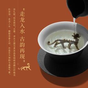 韵文博鉴 走龙运福茶饼礼盒 云南天然大叶种晒青茶