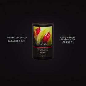 [明前龙井]香气馥郁如兰 味道鲜爽甘醇  50g/罐