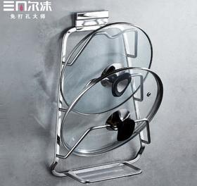 【厨房配件】304不锈钢免打孔锅盖架带接水盘收纳架用品多功能厨房置物架壁挂