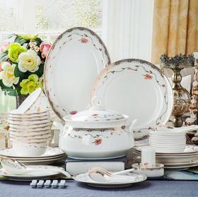 【餐具】景德镇骨瓷餐具套装 56头家用碗筷碗盘碟套装