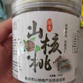 临安小核桃仁 每罐净含量115克 4罐一组