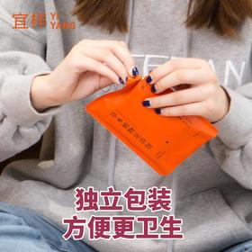 【神仙组合】草本植物足浴包20克/袋*14