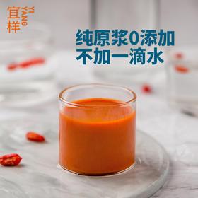 枸杞原浆液 头茬宁夏中宁鲜枸杞子汁 便携养生即食30ml*8袋装