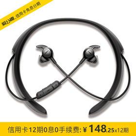 Bose QuietControl 30 无线耳机 QC30耳塞式蓝牙降噪耳麦 黑色