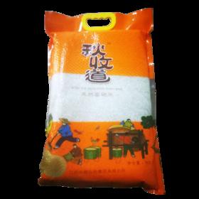 【旅商专供】华粮秋收道5kg天然富硒米