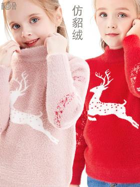 女童毛衣2019新款洋气儿童仿水貂绒针织冬女大童加绒加厚打底童装