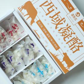 350g*2盒新疆西域凝酪迷你奶丁 酸甜软糯 奶香十足