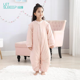 Letsleep/绘睡婴儿睡袋纯棉深冬儿童防踢被分腿加宽可脱卸袖
