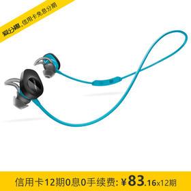 Bose SoundSport wireless无线运动耳机 蓝牙耳麦 防掉落耳塞 手机耳机
