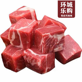 牛腩粒-59456