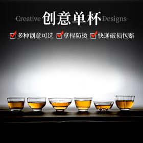 功夫茶杯小玻璃杯单个单杯手工品茗杯透明加厚单人日式主人杯小号